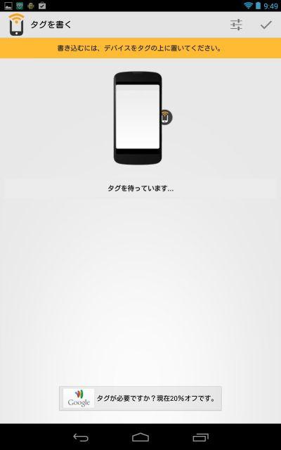 Screenshot_20130816094956