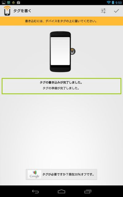 Screenshot_20130816095018