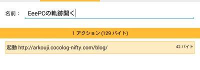 Screenshot_20130816095726