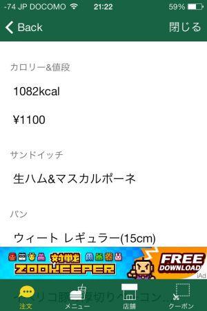 Img_4832