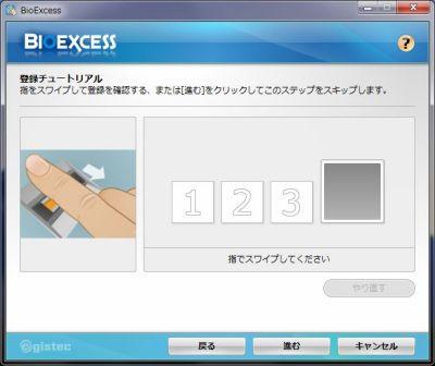 Bioexcess03