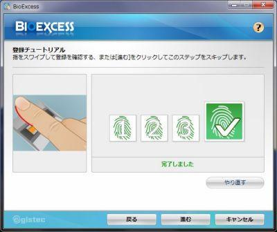 Bioexcess04
