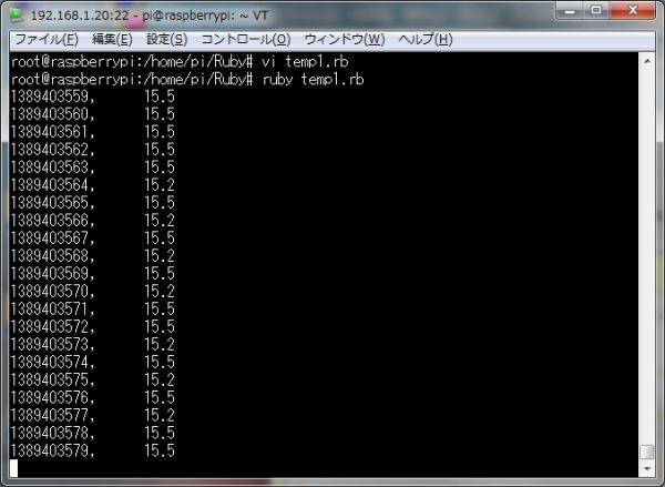 Rasp_temp011