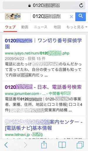 Img_0393