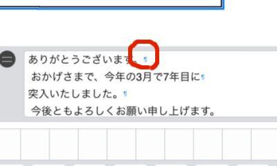 20140504_8_19_08