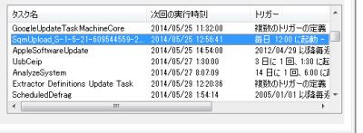 Taskbad01