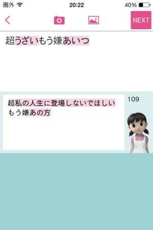 Img_5688