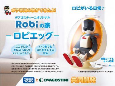 Robihouse01