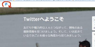 Twitterround01