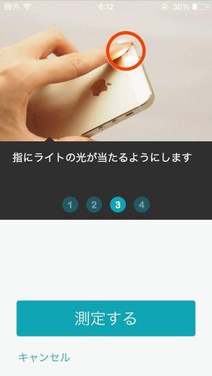 Img_6419