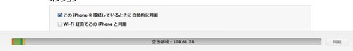 Iphone6plus01