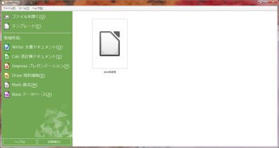 Libreoffice01