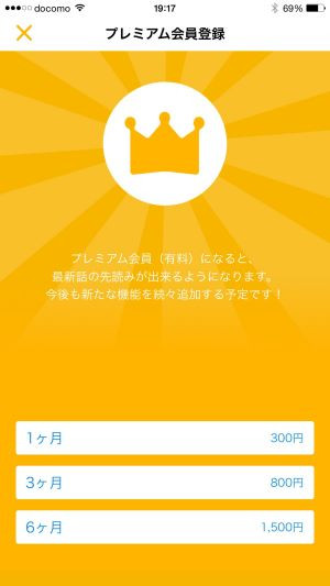 20150328_19_17_15