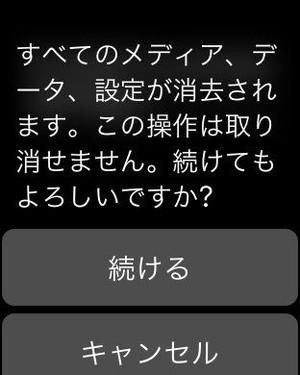 20150424_20_40_43