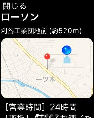 20150513_12_16_03