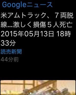 20150513_19_23_08