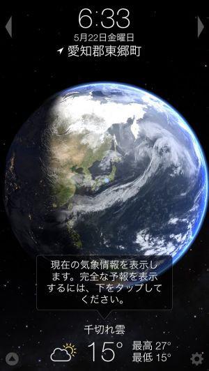 20150522_6_33_46