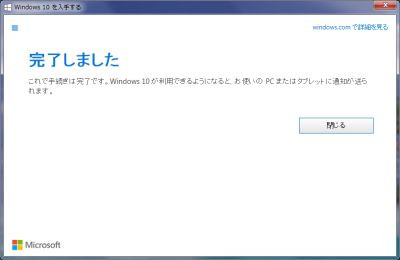 Win10up06