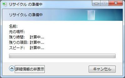 Format01