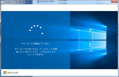 Win10up01