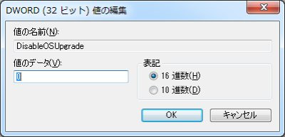 Win10up05