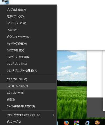 Iphonemtp01