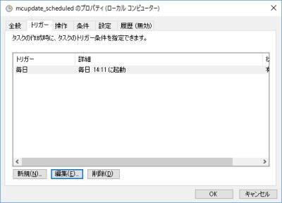 Winupdate10_02