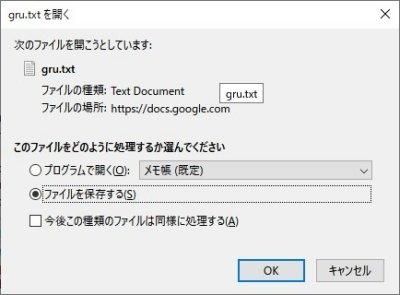Google_ocr04