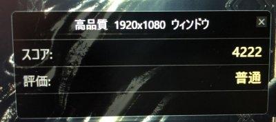 Img_4403