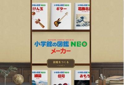 Neo01